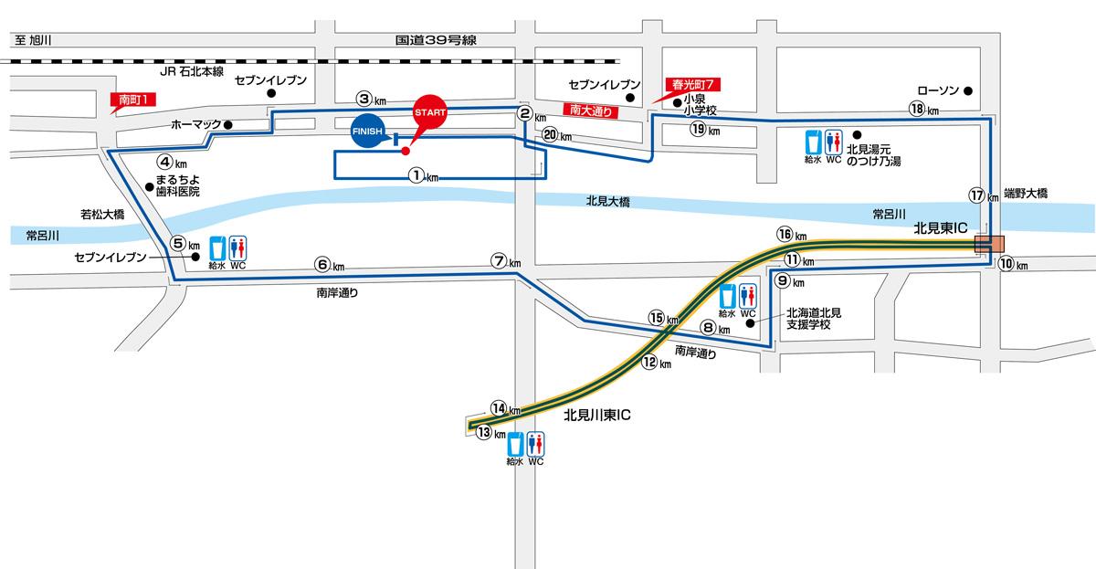 ハーフマラソンコース図